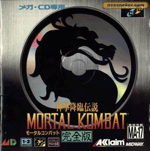 Mortal Kombat in Japan!